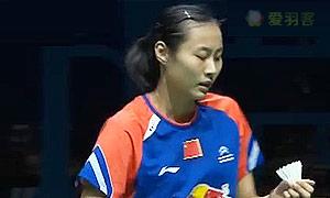 戴资颖VS王仪涵 2014世界羽联总决赛 女单资格赛视频