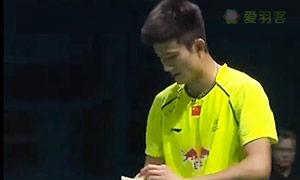 谌龙VS维汀哈斯 2014世界羽联总决赛 男单决赛视频