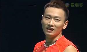 张楠/赵芸蕾VS刘成/包宜鑫 2014世界羽联总决赛 混双决赛视频