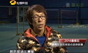 贺岁杯球员:广东队王明基