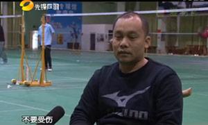 贺岁杯球员:广西队韦崇高