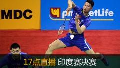 印度赛:薛松出局 国羽冲击双打3冠