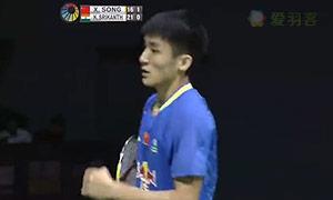 斯里坎特VS薛松 2015印度公开赛 男单半决赛视频