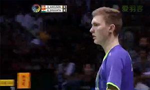 斯里坎特VS阿萨尔森 2015印度公开赛 男单决赛视频
