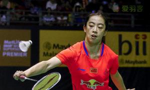马琳VS王适娴 2015马来公开赛 女单半决赛视频