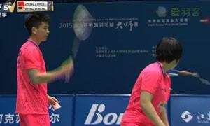 郑思维/陈清晨VS黄辉颖/邹美君 2015中国大师赛 混双1/16决赛视频