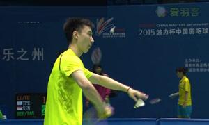 黄宇翔VS陈仁杰 2015中国大师赛 男单1/16决赛视频