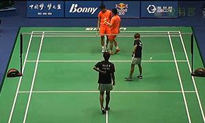 王懿律/張穩VS盧敬堯/田子杰 2015中國大師賽 男雙1/4決賽視頻