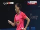 何冰娇VS惠夕蕊 2015中国大师赛 女单决赛视频