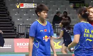 夏欢/钟倩欣VS科马拉/玛丽莎 2015新西兰公开赛 女双半决赛视频