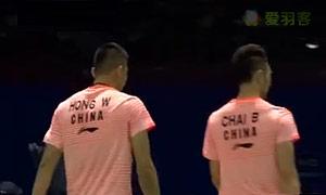 柴飚/洪炜VS福克斯/舍特勒 2015苏迪曼杯 男双资格赛视频