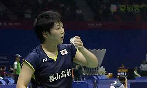 山口茜VS佩米诺娃 2015苏迪曼杯 女单资格赛视频
