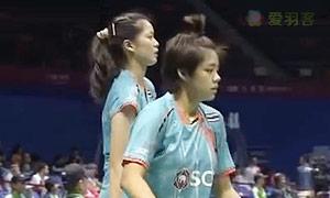格里斯威斯基/尼尔特VS普缇塔/沙西丽 2015苏迪曼杯 女双资格赛视频