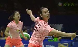 马晋/唐渊渟VS当甲农/库查拉 2015苏迪曼杯 女双资格赛视频
