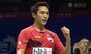 乔纳坦VS许仁豪 2015苏迪曼杯 男单1/4决赛视频