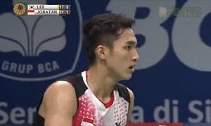 乔纳坦VS李炫一 2015印尼公开赛 男单1/8决赛视频