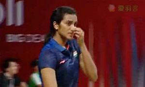 辛德胡VS杰克斯菲德 2015羽毛球世锦赛 女单资格赛视频