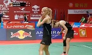 艾米利亚/宋佩珠VS加夫列拉/斯托伊娃 2015羽毛球世锦赛 女双1/16决赛视频