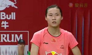 王仪涵VS武氏庄 2015羽毛球世锦赛 女单1/16决赛视频