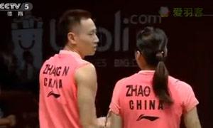 张楠/赵芸蕾VS苏珊托/乔丹 2015羽毛球世锦赛 混双1/4决赛视频