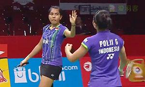 尼蒂娅/波莉VS艾米利亚/宋佩珠 2015羽毛球世锦赛 女双1/4决赛视频