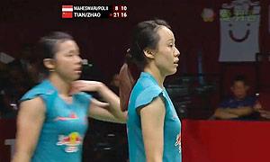 田卿/赵芸蕾VS尼蒂娅/波莉 2015羽毛球世锦赛 女双半决赛视频