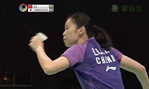 山口茜VS李雪芮 2015日本公开赛 女单1/4决赛视频