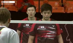 李龙大/柳延星VS彼德森/科丁 2015丹麦公开赛 男双1/16决赛视频