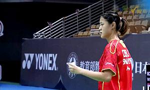 李蔷美VS陈嘉园 2015中华台北羽毛球黄金赛 女单1/4决赛视频