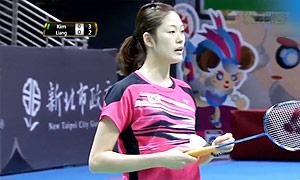 金效旻VS梁晓宇 2015中华台北羽毛球黄金赛 女单1/8决赛视频
