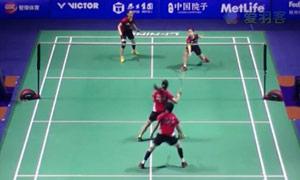 高雅罗/柳海媛VS许雅晴/白驭珀 2015中国公开赛 女双1/16决赛视频