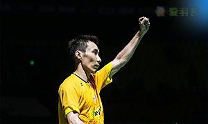 李宗伟VS林丹 2015中国公开赛 男单半决赛视频