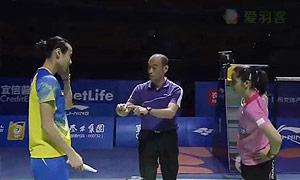 内维尔VS王仪涵 2015中国公开赛 女单半决赛视频