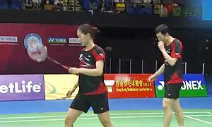 柳延星/张艺娜VS徐晨/马晋 2015香港公开赛 混双1/4决赛视频