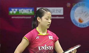 奥原希望VS因达农 2015香港公开赛 女单半决赛视频
