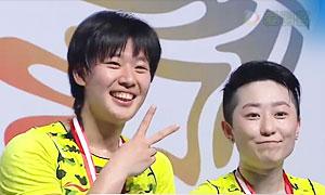 唐渊渟/于洋VS尼蒂娅/波莉 2015印尼大师赛 女双决赛视频