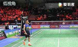 李宗伟VS卡什亚普 2015丹麦公开赛 男单1/16决赛 低视角视频