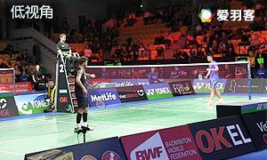 約根森VS王睜茗 2015丹麥公開賽 男單1/16決賽 低視角視頻