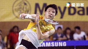 佐佐木翔VS维尔马 2016马来黄金赛 男单1/16决赛明仕亚洲官网
