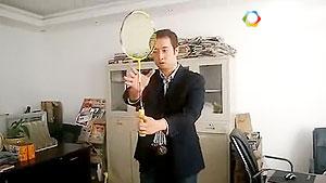 花式羽毛球,转羽毛球拍—分解教学