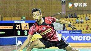 埃斯坎达VS伍家朗 2016马来黄金赛 男单1/4决赛视频