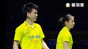 郑思维/黄雅琼VS刘成/赵芸蕾 2016中国羽超联赛 混双半决赛视频