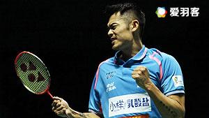 林丹VS周泽奇 2016中国羽超联赛 男单决赛视频