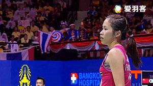 因达农VS孙瑜 2016泰国大师赛 女单决赛视频