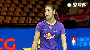 孙瑜VS布桑兰 2016泰国大师赛 女单半决赛视频