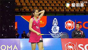 因达农VS成池铉 2016泰国大师赛 女单半决赛明仕亚洲官网