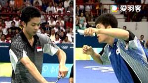 陶菲克VS孙升模1  2004年雅典奥运会羽毛球男单决赛 羽毛球比赛视频