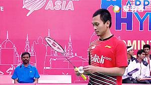 阿山/塞蒂亚万VS埃特里/雷迪 2016亚洲团体锦标赛 男双半决赛视频