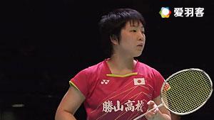 山口茜VS杰克斯菲德 2016德国公开赛 女单1/4决赛视频