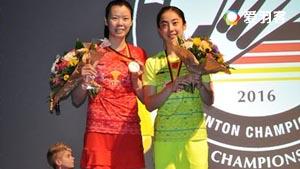李雪芮VS王适娴 2016德国公开赛 女单决赛视频